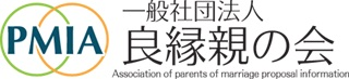 良縁親の会のロゴ